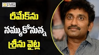 Srinu vaitla plan for Remake movie with Ravi Teja