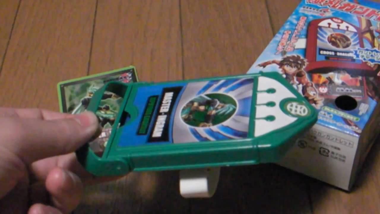 Bakugan Gauntlet Toy images
