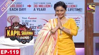 Sarla's Marriage Proposal To Akashdeep - The Kapil Sharma Show - 8th July, 2017