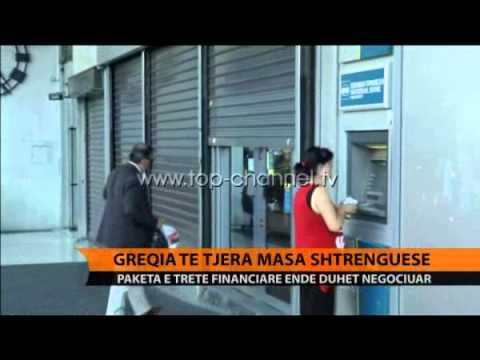 Greqia, të tjera masa shtrënguese - Top Channel Albania - News - Lajme