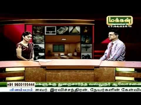 Interview to Makkal Tv By Dr V.Ravinchandran(School of Pharmaceutical Science) Vels University