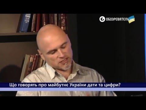 Что говорят экстрасенсы о будущем Украины?