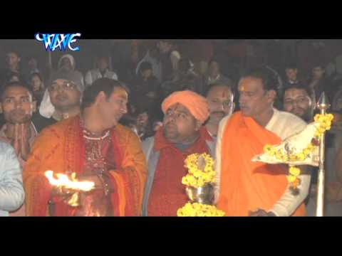 श्री सरयू माहा आरती - Ayodhya Mere Ram Ki | Devendra Pathak | Hindi Ram Bhajan 2015 video