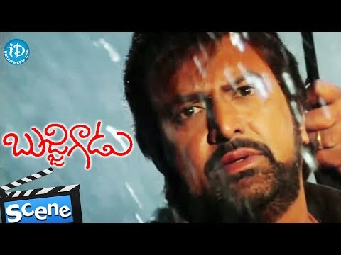 Bujjigadu Movie - Prabhas Mohan Babu Best Fight Scene