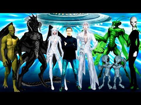 Если вы хотите сотрудничать с инопланетянами, внеземными цивилизациями, но вас не замечают