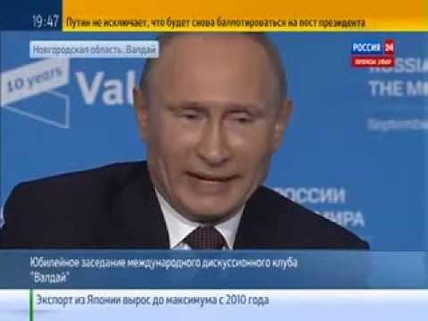 Путин: европейцы вымирают! Вот вам и однополые браки!