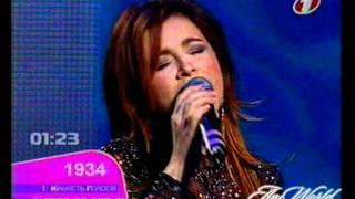 Ани Лорак - Без тебе