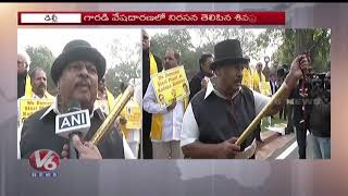 TDP MP Siva Prasad Protest In Magician Getup At Parliament- Slams PM Modi  - netivaarthalu.com