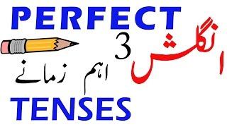 3 Important Tenses to Speak English With Urdu Examples