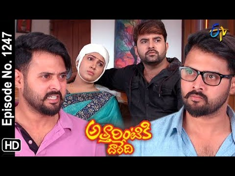 Attarintiki Daredi | 2nd November 2018 | Full Episode No 1247 | ETV Telugu