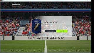 FIFA ONLINE 4 - เติมครบ 3แสน รางวัลที่ได้คือ!!?? - 18TY / NHD Top100   3 Packs