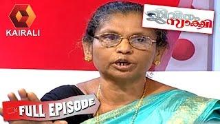 Jeevitham Sakshi | 1st November 2014 | Full Episode