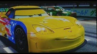Disney Pixar Cars 2 EXTENDED Tokyo Race Deleted Scene!