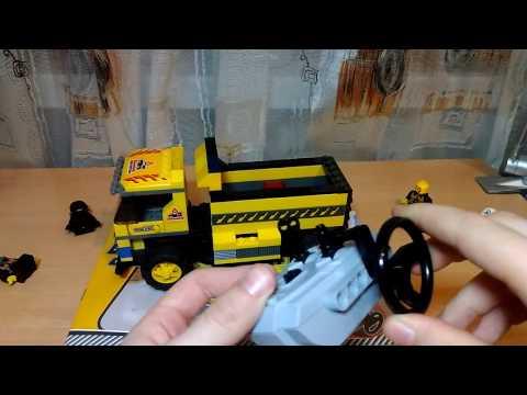 Как сделать из лего радиоуправляемую машину