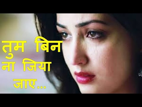 Heart Touching Sad Love Story Videos | Sad Love Story In Hindi | Bf And Gf Sad Love Story video