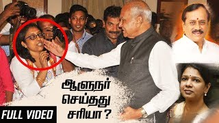 Female reporter cheeks caressed by Governor make issues
