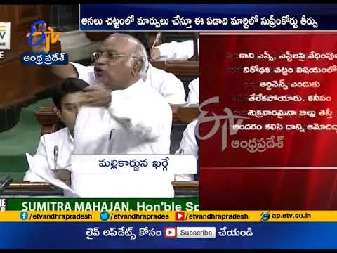 Kharge Targets Modi government | says Introduce bill to Strengthen SC/ST Act