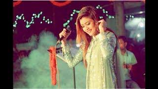 Khurrom Shah l Bithy Chy l   Bagnla Baul song