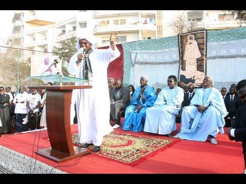 22 Mars: Discours de Cheikh Ahmadou KARA à la journée de clôture des 14 mIllions de Bax Baxaa