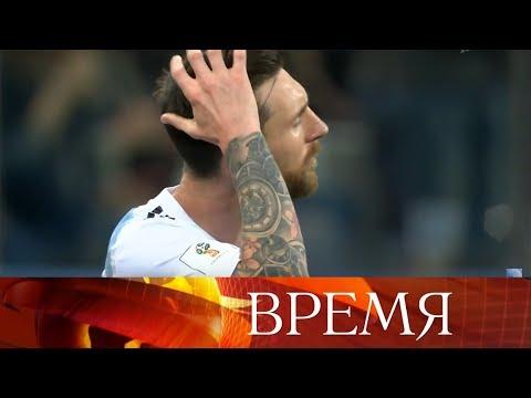 Главным горем великого Месси стали десять человек, вместе с которыми он играет за Аргентину.