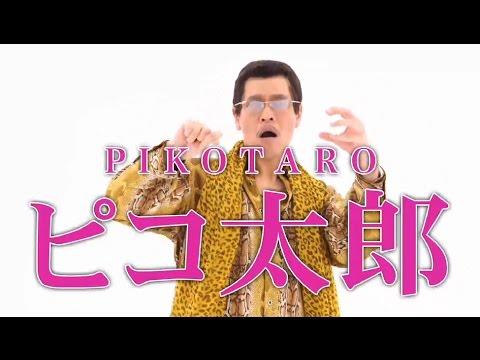 download lagu PPAP(Pen-Pineapple-Apple-Pen )ペンパイナッポーアッポーペン 配信中SPOT 15秒ver. / PIKOTAROピコ太郎 gratis