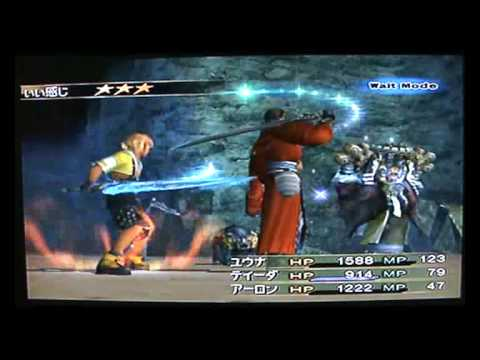 Final Fantasy X-2 International - NG+ - Dark Yojimbo