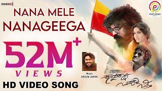 Nana Mele Nanageega Video Song | Kannadakkagi Ondannu Otti Kannada Movie | Sonu Nigam | Arjun Janya
