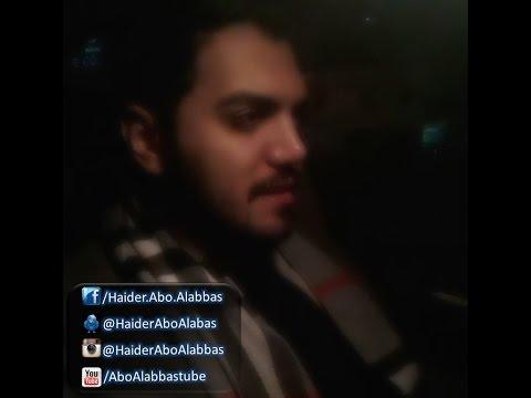 موتي لمسة 2014 - حيدر ابو العباس #حيدر_ابو_العباس - شعر شعبي عراقي - #كييك #انستقرام