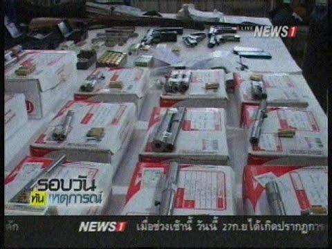 ตำรวจกองปราบปรามจับกุมสองสามีภรรยาลักลอบค้าปืนไทยประดิษฐ์ผ่านโซเชียลมีเดีย