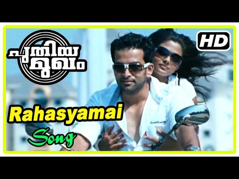Malayalam Movie | Puthiya Mugham Malayalam Movie | Rahasyamai Song | Malayalam Movie Song | 1080p Hd video