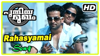 Pullipulikalum Aattinkuttiyum - Malayalam Movie   Puthiya Mugham Malayalam Movie   Rahasyamai Song   Malayalam Movie Song   1080P HD