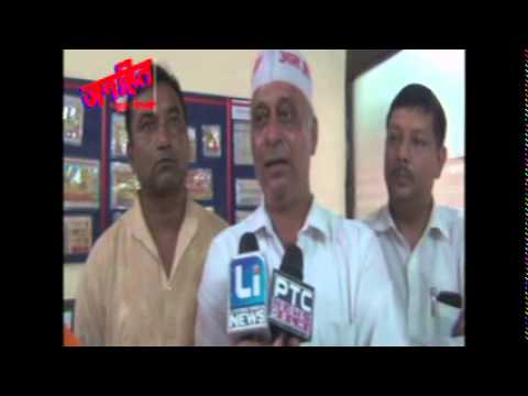 AAM ADMI SENA ANOUNCE BHAWNA ARORA FOR THE POST OF PUNJAB PRABHARI