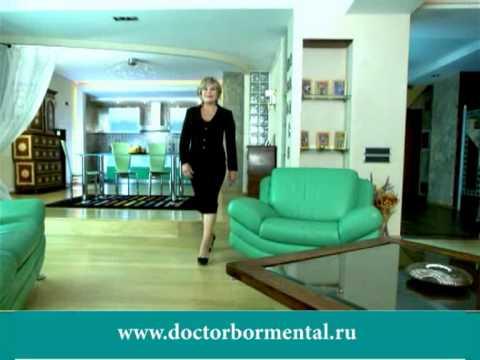 похудеть 10 кг за неделю Калининград.wmv