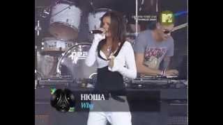 Клип Нюша - Why (live)