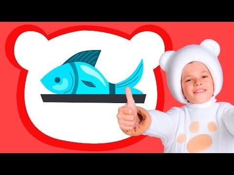 🍒ПРО ЕДУ🍎 - ТРИ МЕДВЕДЯ 🍰- Развивающая песня мультик про холодильник для детей малышей
