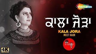Kala Jora | Meet Kaur | The Live Studio, Season 1 | Latest Cover Song 2018