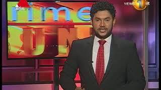 News 1st Breakfast News Sinhala  08 01 2018