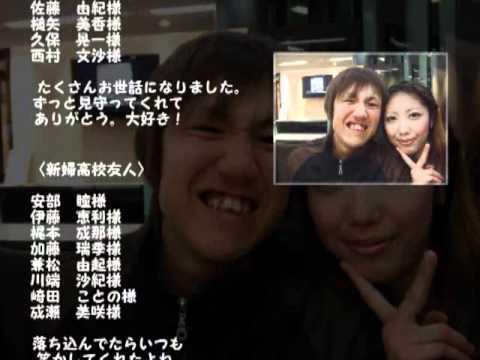 結婚式エンドロール 自作 2011.4.23
