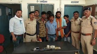 पुलिस ने पकडा ढाना का चर्चित जुआ सुरखी by indianewsaajtak