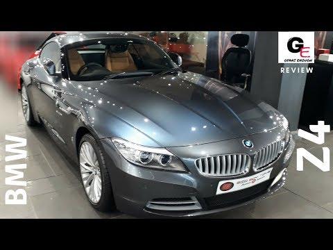 BMW Z4 | walkaround review | specs | price | actual look !!!