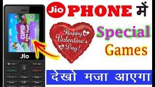 Jio phone me Valentine day ❤️ Special Game   Jio phone me game kaise khele aur download kare