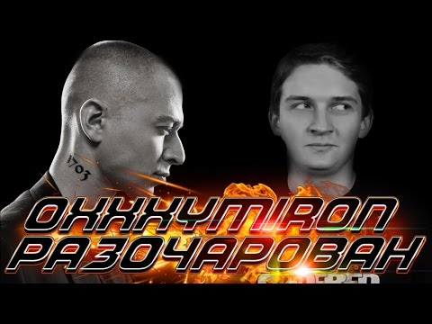 Баталия #2 Хип-Хоп Одинокой Старухи vs Rickey F (Oxxxymiron разочарован)