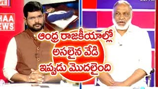 Analyst Paparao Talks About Pawankalyan Political career | Janasena Party |#PrimeTimeWithMurthy