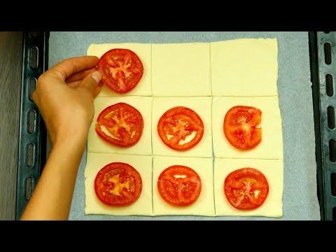 Готовлю несколько дней подряд! Слойки с томатами - исчезают со стола не успев остыть! | Appetitno.TV