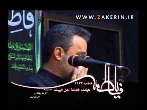 Bassim Al Karbalai - Hussain Jaanam Muharram 2012 Ashura [farsi & Arabic] video