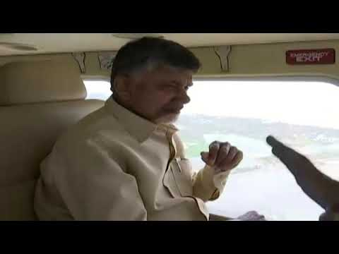 Hon'ble CM of AP Chandrababu Naidu Hold Aerial Survey at Cyclone Titli Hit Areas in Srikakulam
