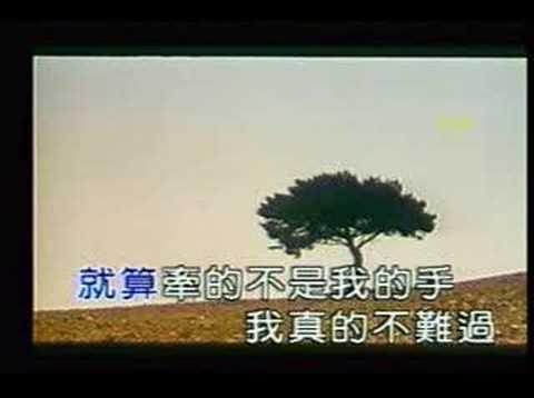 [KTV]范逸臣 - I Believe