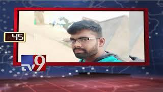 AP 90    Andhra Latest News