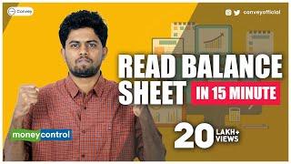 How to read Balance Sheet on Moneycontrol? (Hindi) Part 1