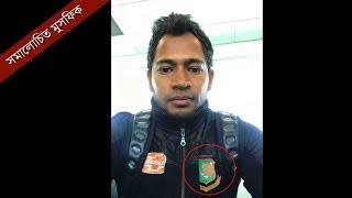 জার্সিতে বাঘের লোগো ঢেকে রেখে বিপাকে মুশফিক #Cricketer_Mushfiq